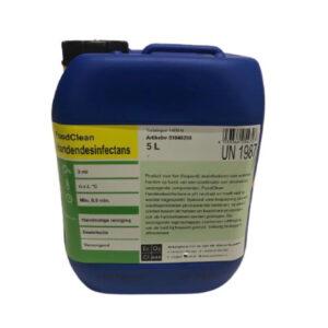 GerTech Desinfectiezuilen Desinfectiemiddelen Mondkapjes Schoonmaakmiddelen
